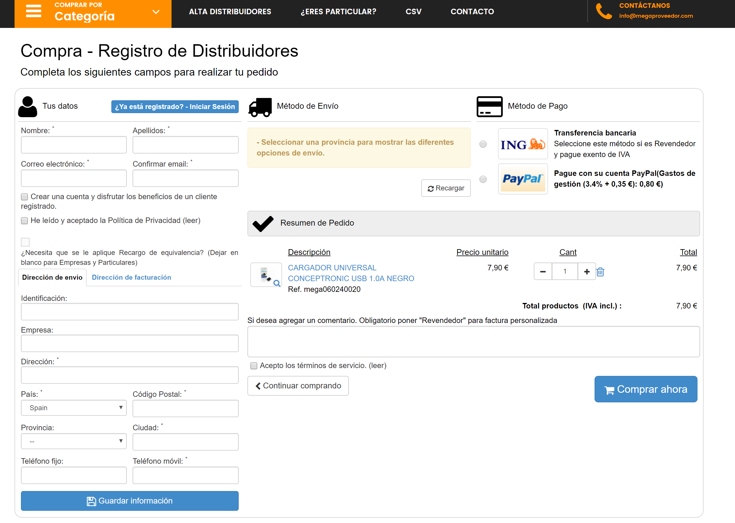 module-payments-one-step-for-prestashop